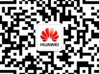 华 为 打 造 云 南 大 学 一流校园无线网络