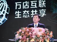 苏宁3年要开2万家店  智慧零售生态全面落地