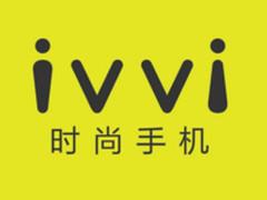 2017年度大奖ivvi满载而归 智能3D获肯定