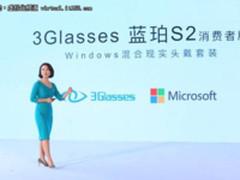 硬件 内容 模式大升级3Glasses发布云启计划