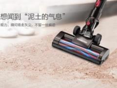 吸尘器十大排名 国际畅销品牌诠释不平凡