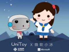 云知声UniToy牵手微软小冰让小冰姐姐讲故事