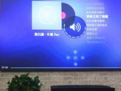 激光电视怎么用U盘安装第三方软件教你方法