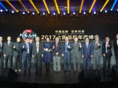 TCL X6惊艳大国品牌盛典 实力开启智能未来