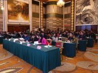 聚焦智能产业建设 大数据教育论坛在京召开