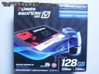 双频并发 斐讯K2P天线路由京东促销799
