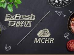 MCHR签约安鲜达 eHR助力物流企业信息化建设