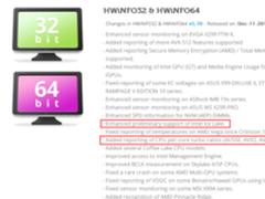 硬件检测软件HWiNFO披露Intel未来两代CPU