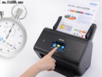 专注一件事!兄弟ADS3600W扫描仪京东促销