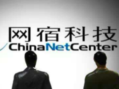 一个剥离 一个加码 传统CDN如何面对IDC业务