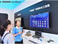 上海移动持续推进防范打击通信信息诈骗工作