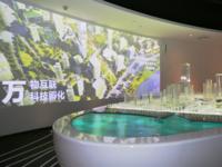 从广州到潼湖,思科正加速布局智慧城市