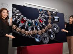 LG Display将发全球首款88英寸8K OLED面板