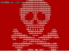 博览安全圈:WannaCry开发者浮出水面?