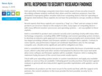 Intel回应CPU内核漏洞 对个人而言影响不大