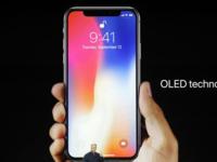 苹果对外公布包括iPhone X异形屏等多项专利