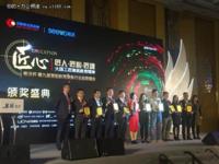希沃获教育装备行业年度智慧校园创新奖大奖