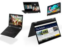 联想ThinkPad X280/X380 Yoga泄露:更轻薄