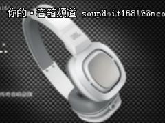 强悍低音乐感出色 JBL J55耳机促销388