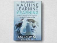 2018进阶 你不容错过的AI、ML好书推荐!