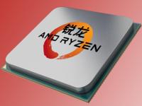 四月发布!AMD公布锐龙二代处理器路线图