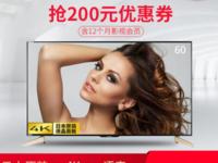 推荐60�夹约郾瘸�高的电视 夏普到手价4299