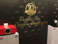 D-ILA Device20周年 JVC全阵容4K投影机亮相