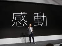 索尼CES新品OLED电视A8F画质领跑 更适壁挂