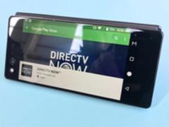 1月20日发售 中兴折叠屏手机AXON M开启预约