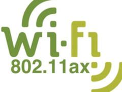 最高9.6Gbps WiFi联盟宣布802.11ax协议!