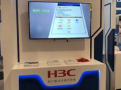 H3C Magic携多款智能家居产品亮相CES2018