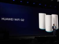 敢为天下先 华为发布Q2套装实现Wi-Fi无死角
