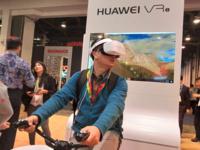 CES 2018:华为发布新品VR 2 售价1999元