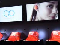 京东独家发售全球首款全语音人工智能耳机