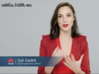 华为美国市场代言人确认:巨星盖尔・加朵