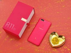 送女友最好的新年礼物 OPPO R11s新年版热销