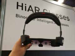 亮风台AR眼镜HiAR G100亮相CES售价16998元