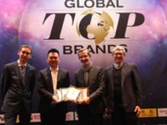 TCL加冕CES,2018中国制造将引领全球新风尚