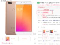 只卖千元还能降 360 N6 Lite京东仅售899元