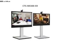 Cisco MX300会议室网真系统上海策讯有售