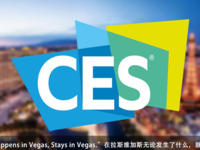 CES2018总结:手机PC傻傻分不清 8K引领未来
