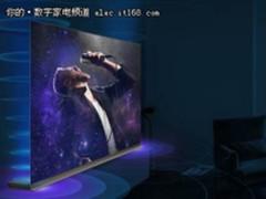 创维Wallpaper系列W8—集大成者,卓尔不凡