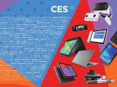 联想横扫78项CES大奖 智能生态产品占7成