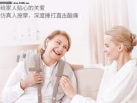 春节送礼好选择 SKG多功能颈椎按摩仪热销中
