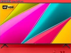 小米电视4A50英寸新品曝光,配置功能揭底!