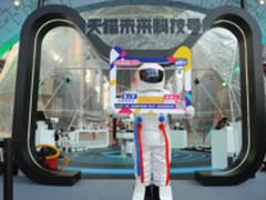 """天猫新零售无人店新""""姿势"""" 玩转机器人"""