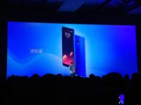 全面屏+三星Exynos强芯999元起 魅蓝S6发布