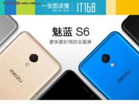 一张图读懂魅蓝S6:更好用的千元全面屏