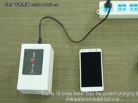 5分钟充电48% 华为将发布革命性快充技术