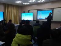 希沃培训|多名老师参与沙洋县骨干教师培训